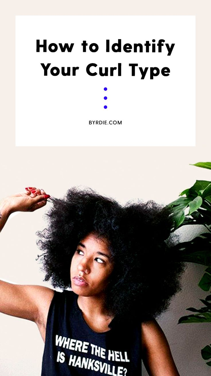 How to figure our your curl type...