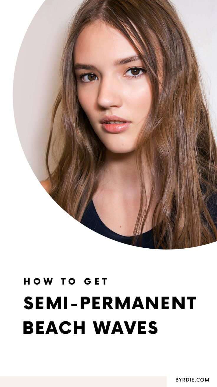 How to get semi-permanent beachy waves...