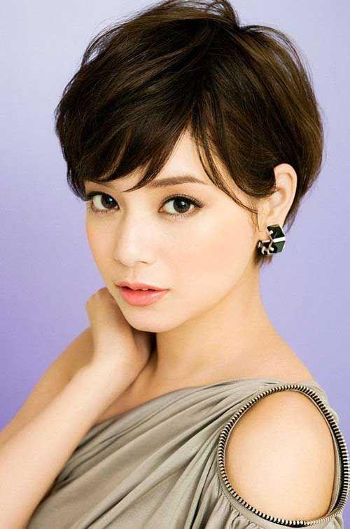 Asian Brown Pixie Hair...