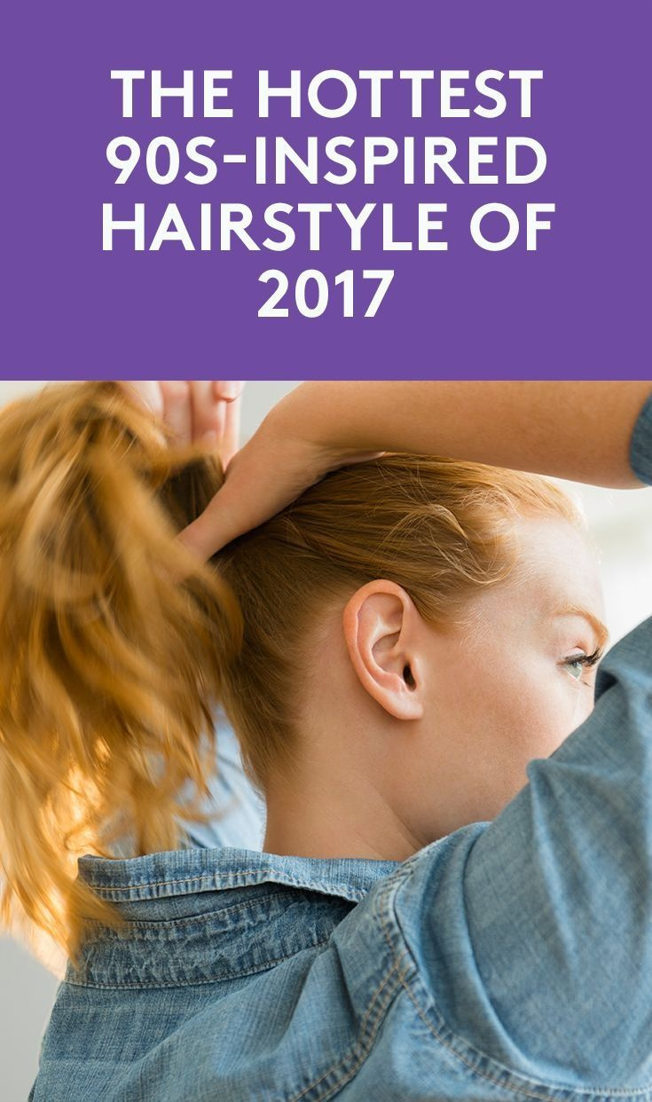The Hottest 90s-Inspired Hairstyle of 2017 | First there was the sock bun, then ...