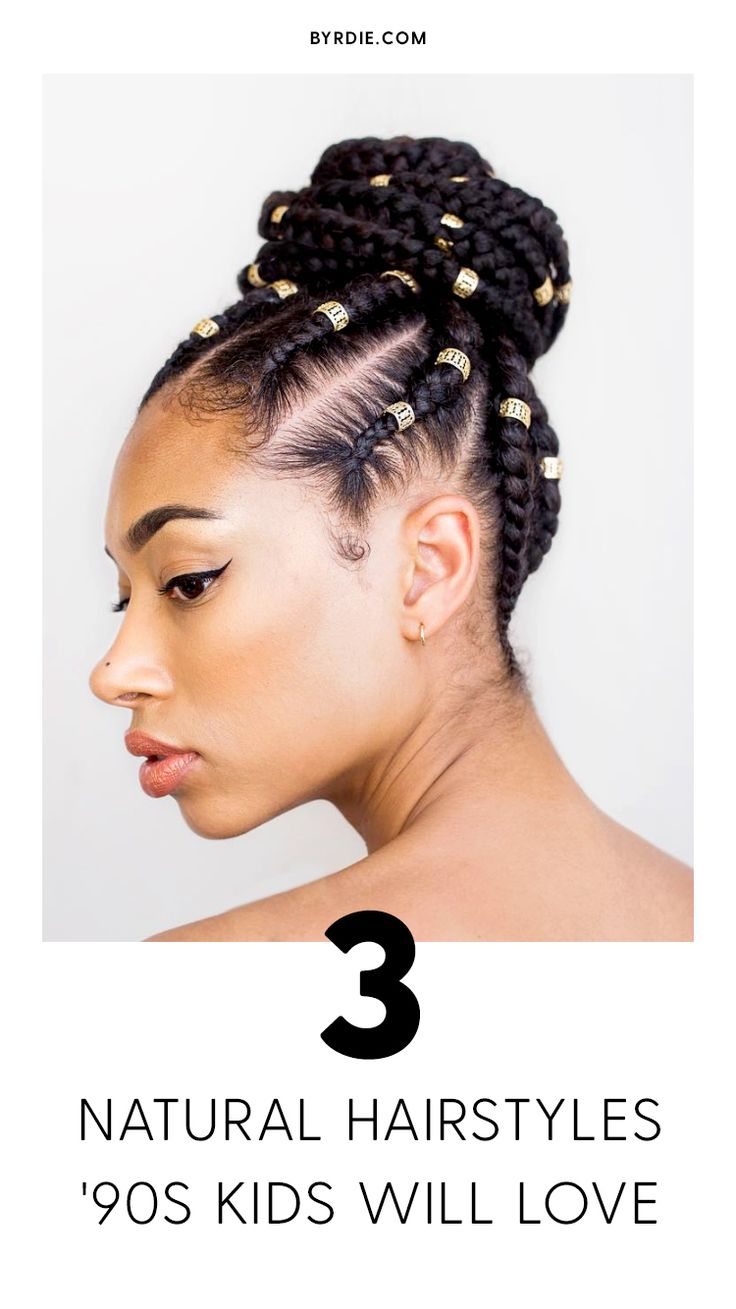 Natural hairstyles from the '90s...