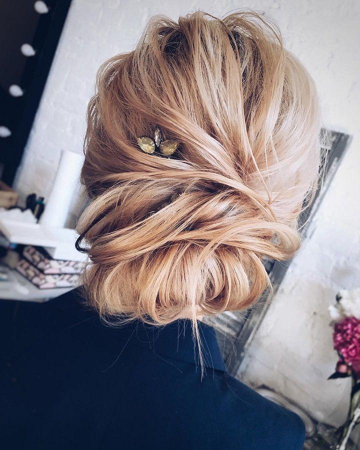 Updo wedding hairstyle inspiration | elegant chignon bridal hairstyle ideas #wed...