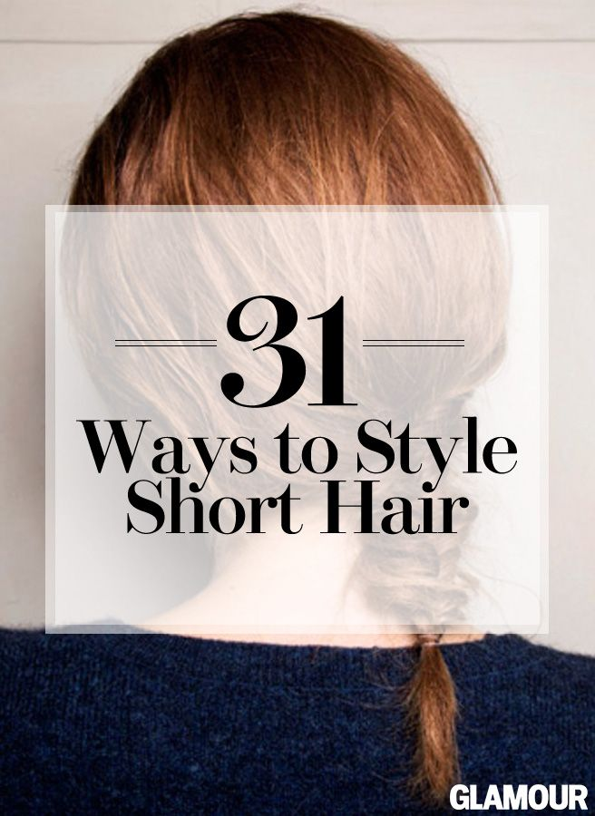 31 ideas for changing up short hairstyles.