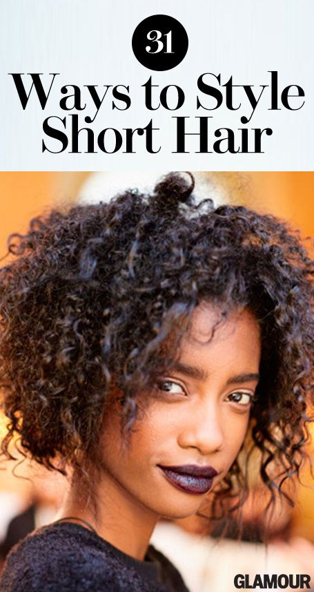 How to style your short hair