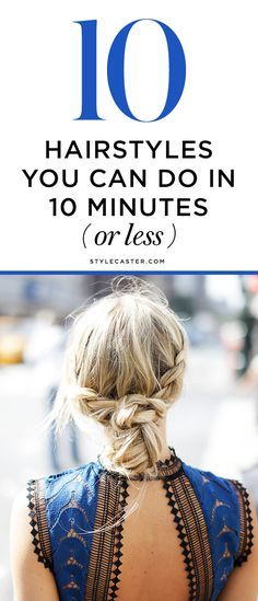 10 Gorgeous and Easy Hairstyles You Can Do in Under 10 Minutes