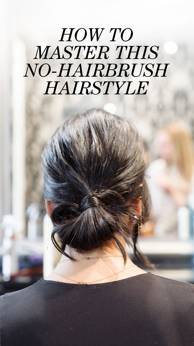 A Romantic Hairstyle Tutorial You Don't Even Have to Brush Your Hair For: Stylis...