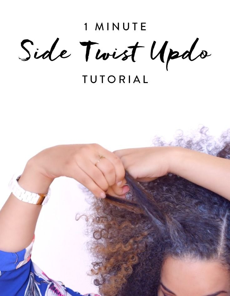 Here's how to create this adorable 1 minute updo that will hold throughout t...