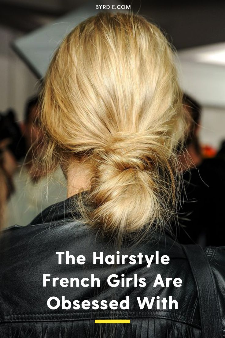 How to get French girl hair
