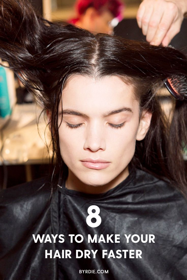 How to make your hair dry faster