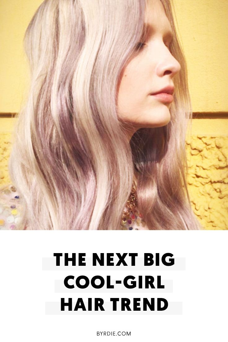 The next big hair trends of 2017