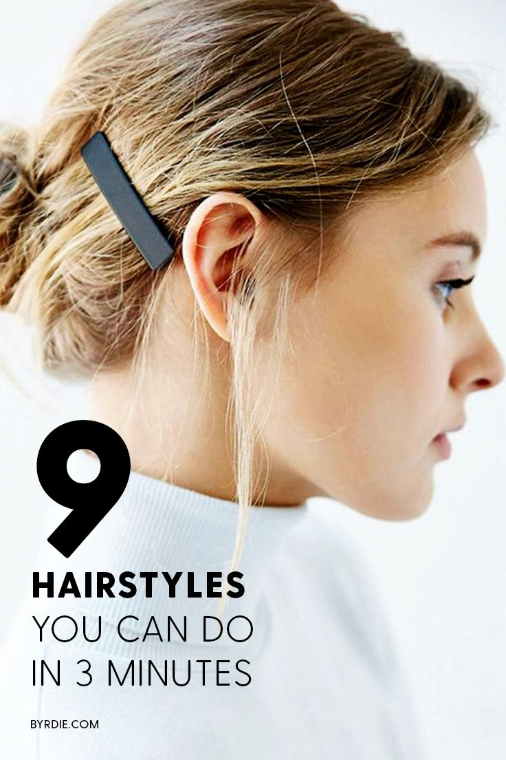 Buns, braids and other easy hairstyles that take less than three minutes