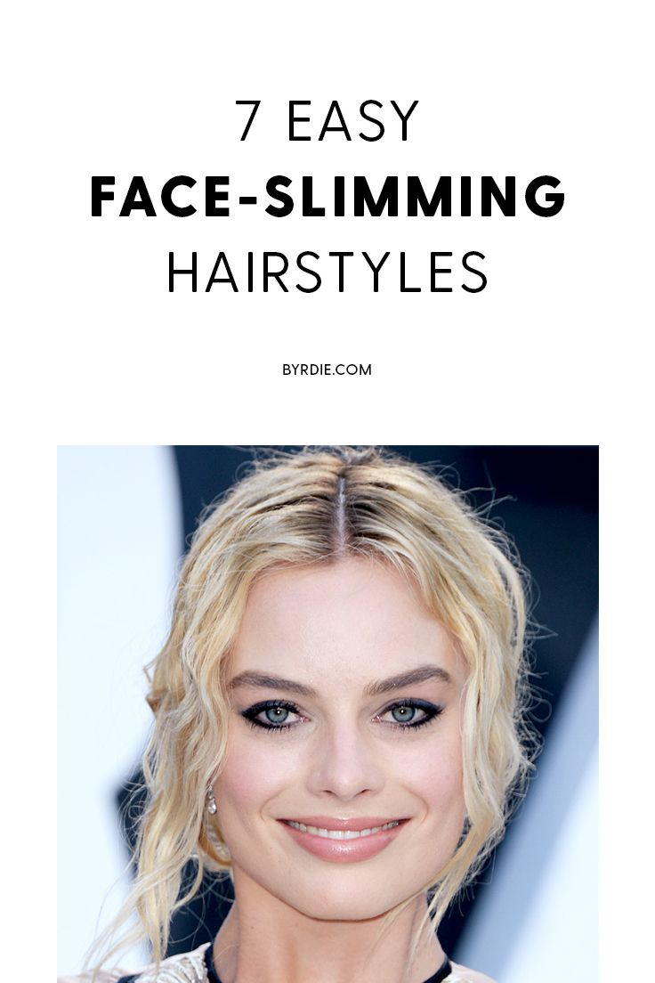 Hairstyles to make your face look slimmer