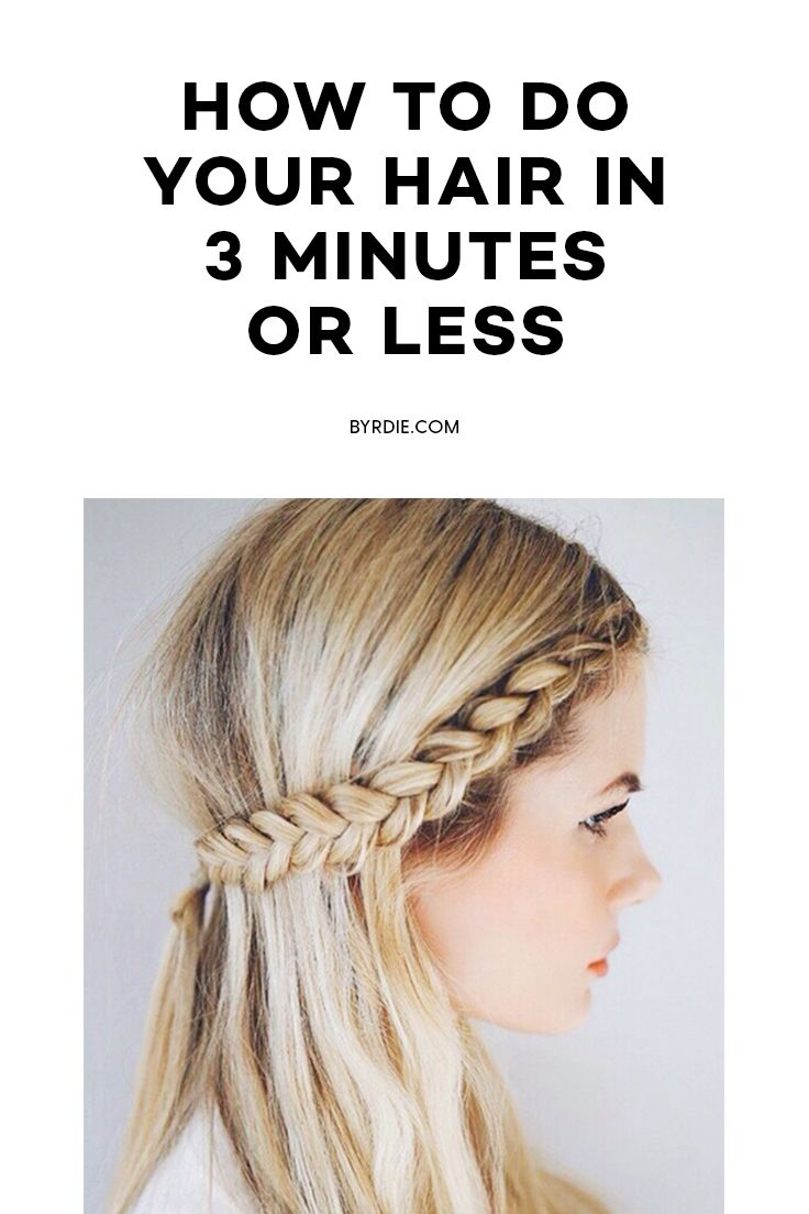 How to do your hair in less than three minutes