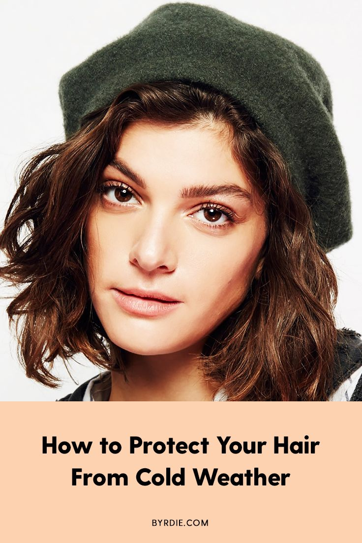 How to take care of your hair during the winter