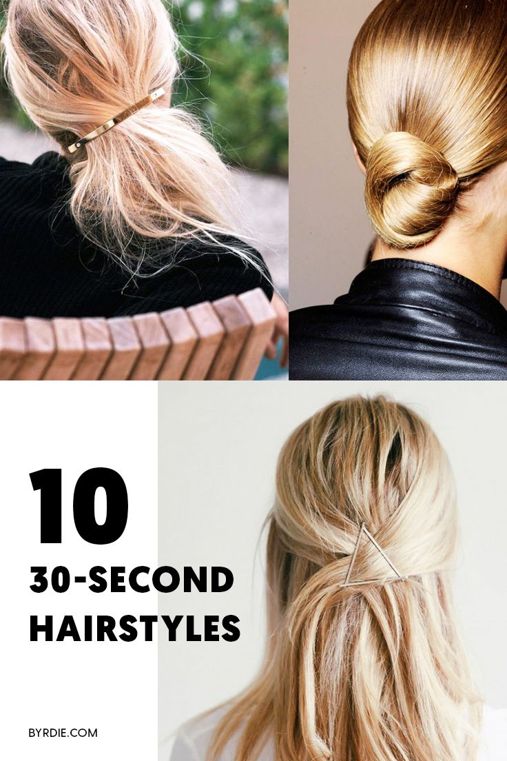 Quick and easy hairstyles that take less than one minute