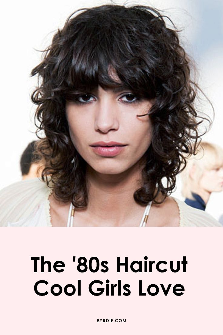 The shag is the coolest haircut from the '80s