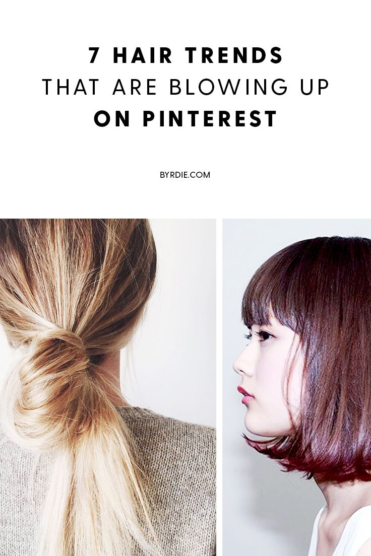 The trendiest hairstyles for fall, according to Pinterest
