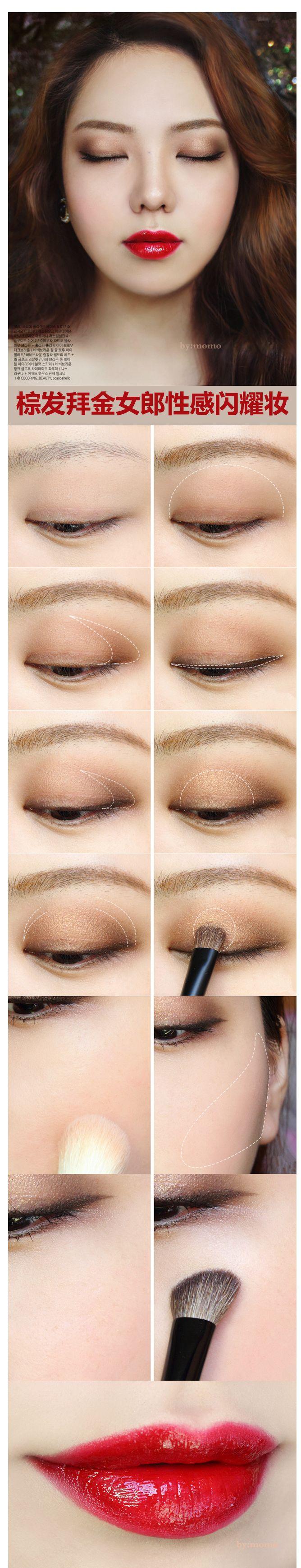 #ClassyLadyEntrepreneur asian makeup tutorial ✨www.SkincareInKorea.info ✨www...