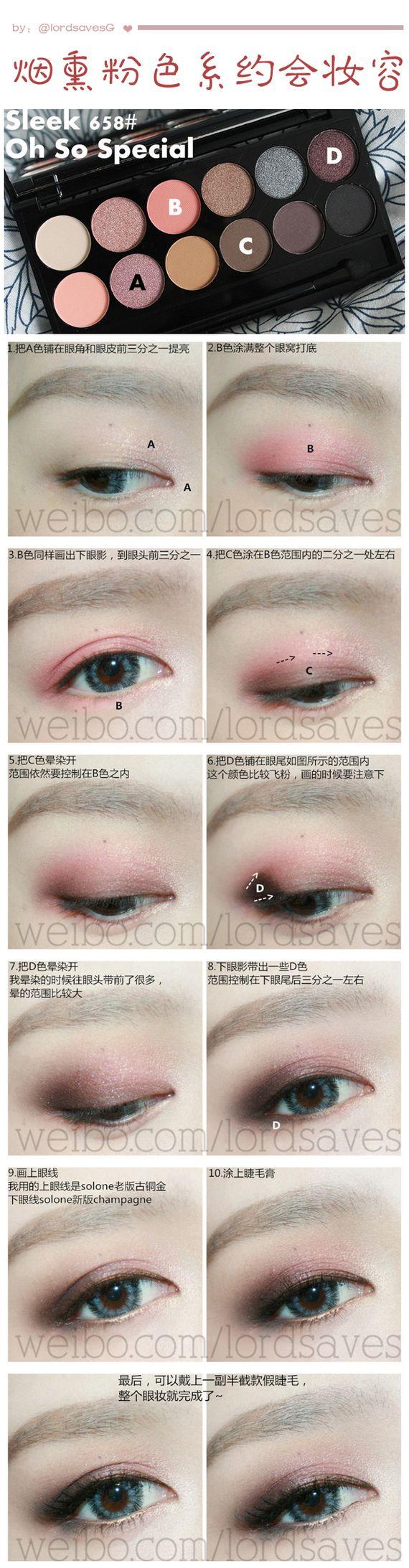 Chinese make up tutorial                                                        ...