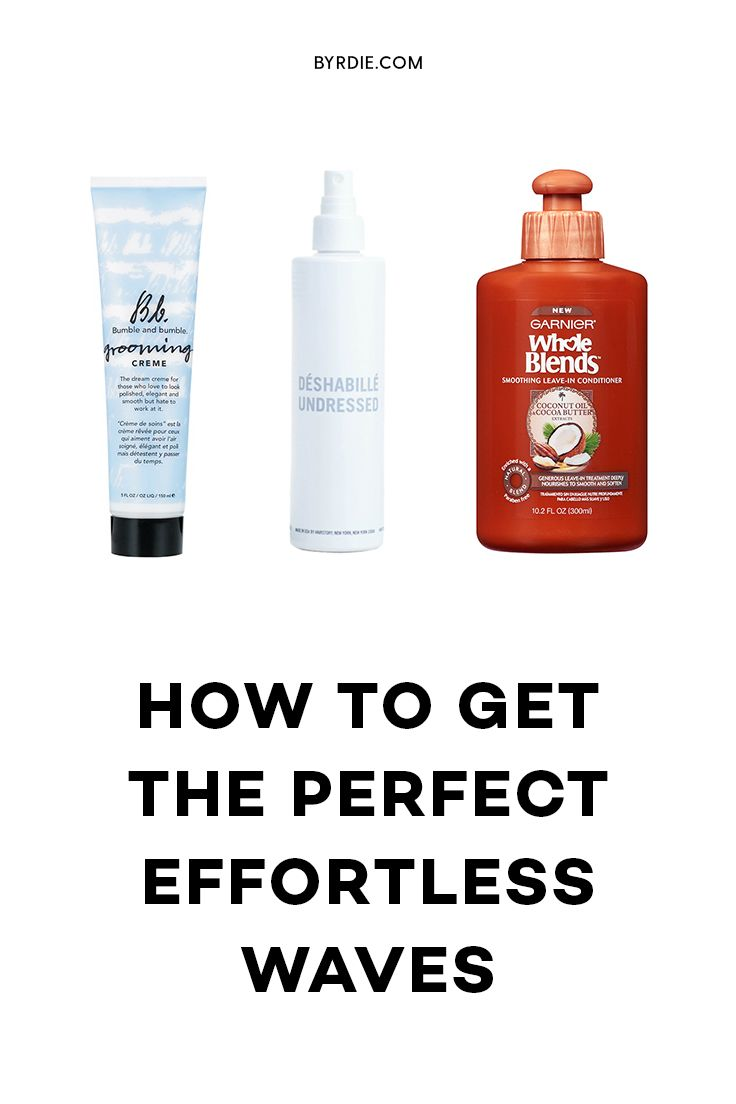 How to get chic effortless waves