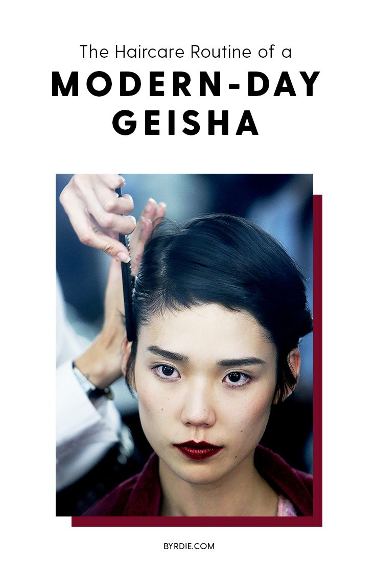 The haircare routine of a modern-day geisha