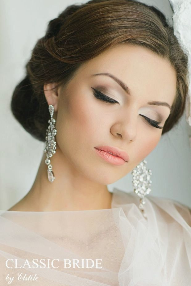 Makeup Ideas 2017 2018 Image Result For Wedding Makeup For