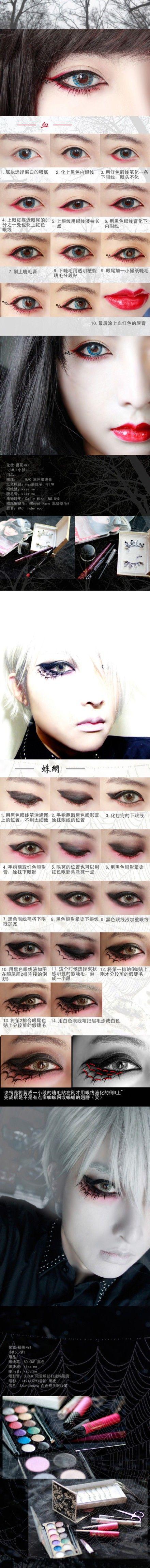 maquillaje lolita gotic                                                         ...