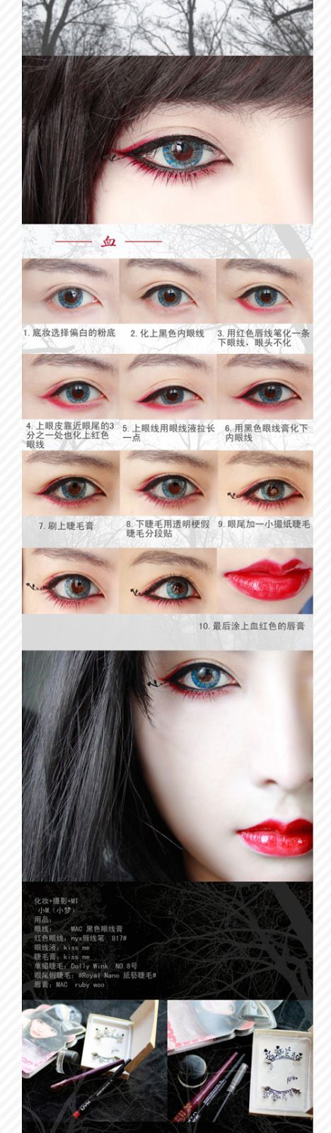 Top 12 Asian Eye Makeup Tutorials For Bride – Famous Fashion Wedding Design Id...