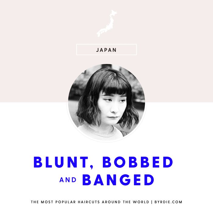 The most popular haircut in Japan: the blunt, bobbed and banged cut