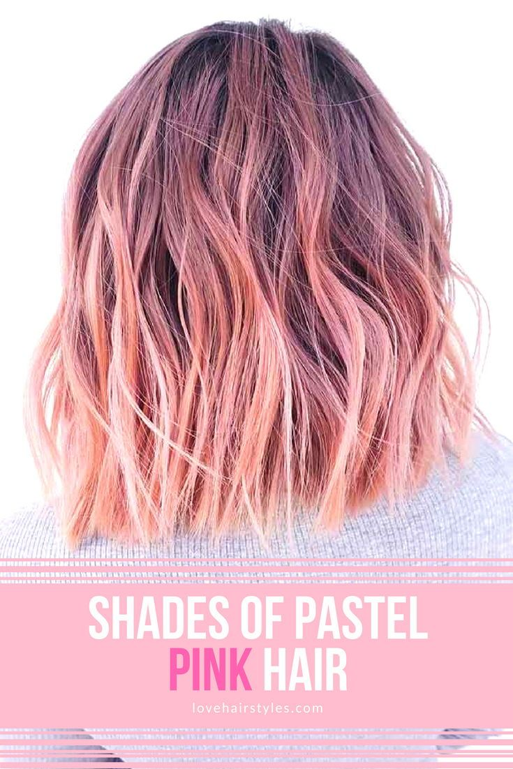 ❤️ Want to get pastel pink hair? Rose ombre with dark roots, perfect pink hi...