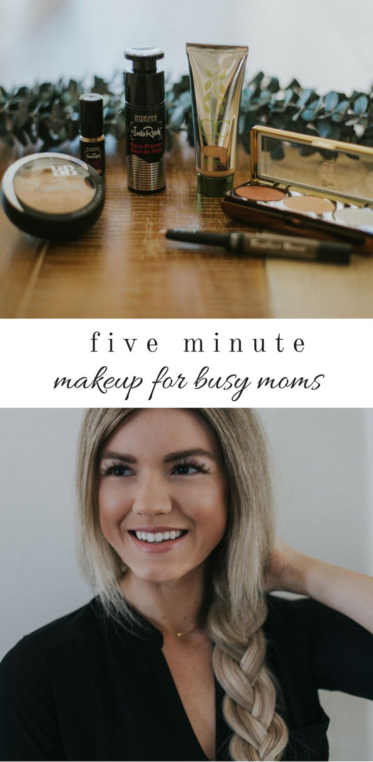 Five-Minute Makeup for Moms + Physicians Formula & Walmart Giveaway - Living in ...
