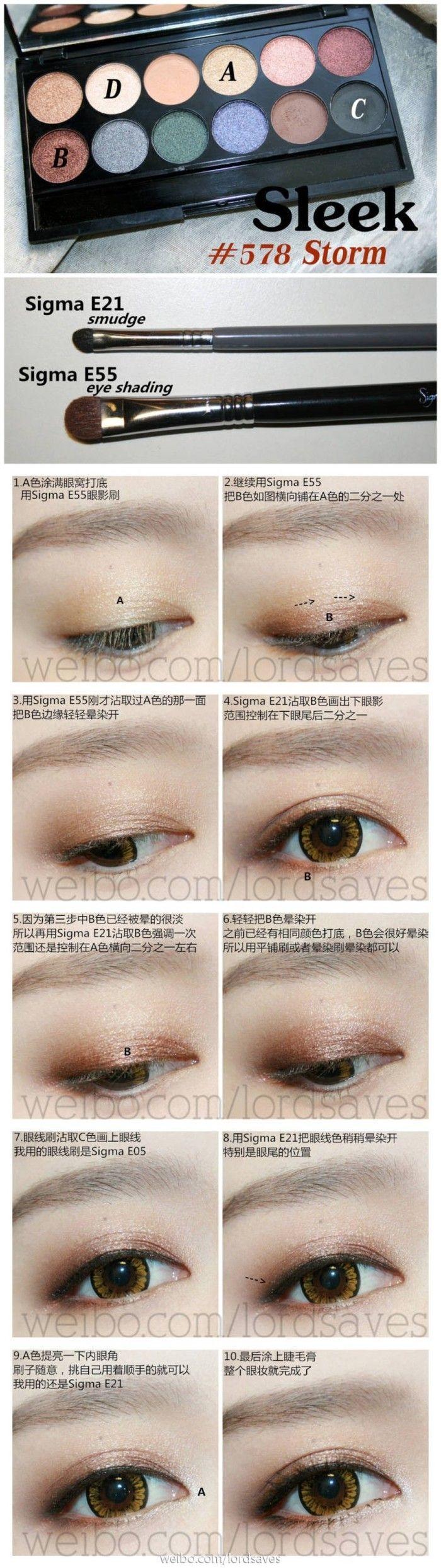asian makeup tutorial, sleek storm eyeshadow palette tutorial, korean style make...