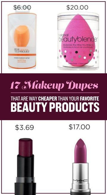 17 Makeup Dupes That Are Way Cheaper And Just As Awesome As Other Beauty Product...