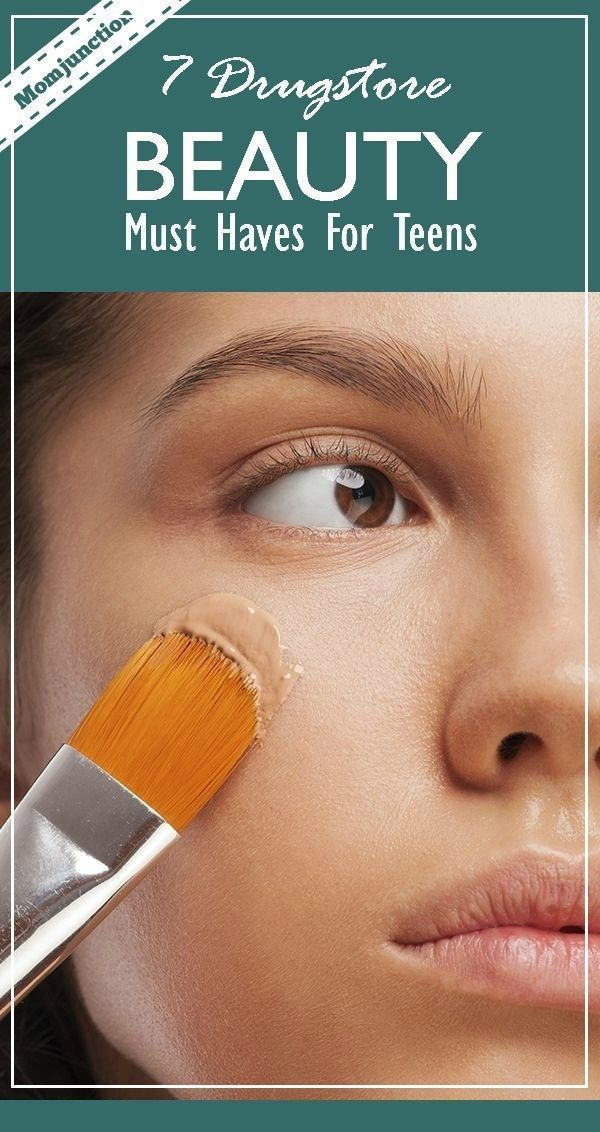 Beauty Products for Teens: Here are some beauty products that will help to accen...