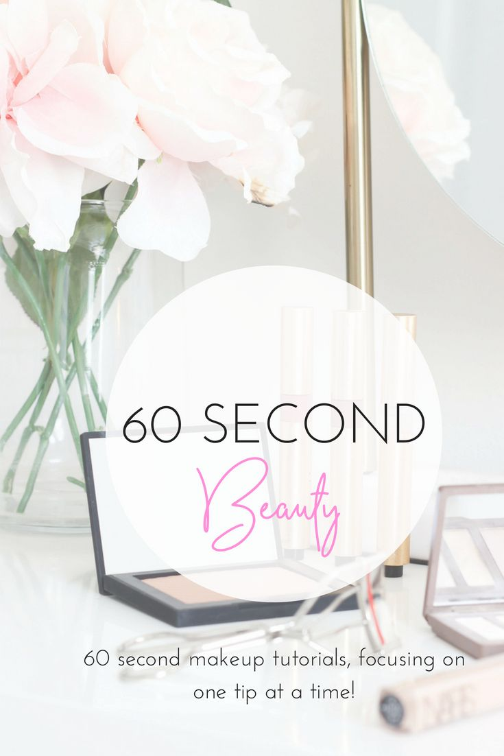 Introducing a new summer series || 60 second beauty | beauty tricks & tips, easy...
