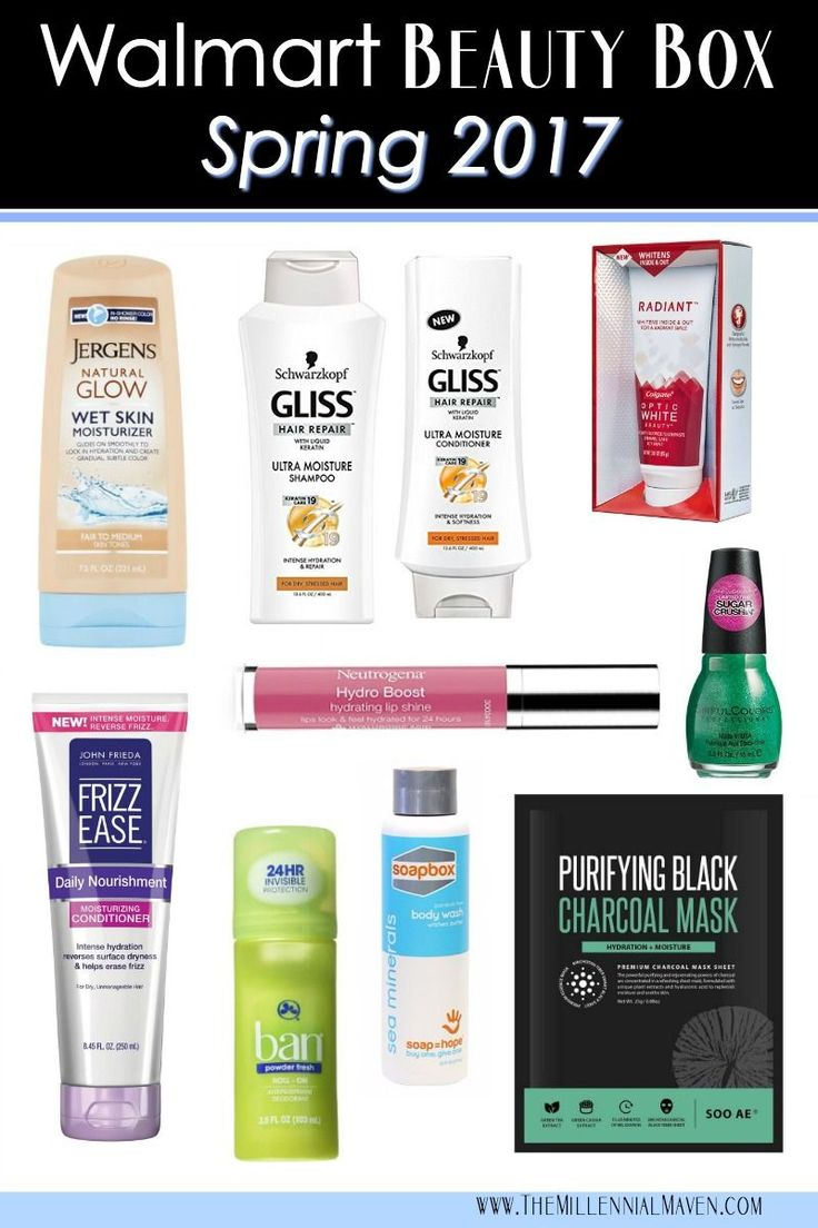 Walmart Beauty Box Unboxing for Spring 2017 -- Travelers Listen Up!